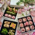 おうちで楽しむ三段重でお花見弁当〜ころころ桜おにぎり