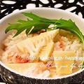 クックパッドでトップ10入り「桜えびと筍の炊き込みご飯」&ポチ報告