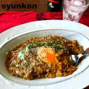 ごはんを炊き忘れたときにはコレ!生米からレンジで作れる簡単リゾット