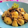 里芋のカレーマヨ炒め