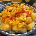 【旨魚料理】フグ玉トマト丼