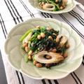 【ゆでて混ぜるだけ‼︎】免疫力アップに☆ほうれん草とちくわの昆布納豆ナムル♡レシピ