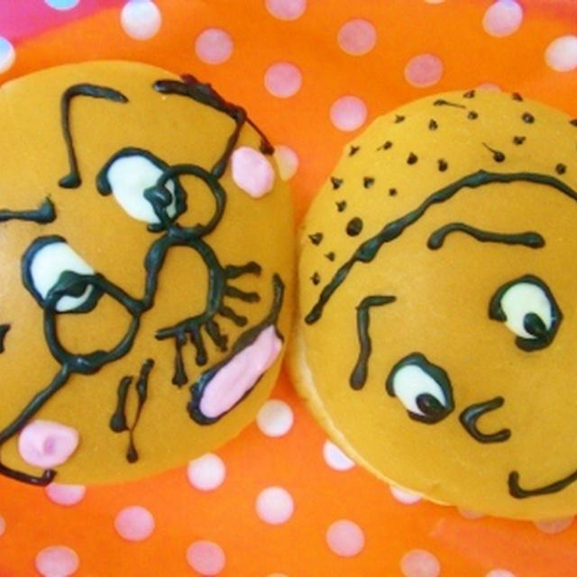 波平さんとカツオ君バンズサンド&家庭訪問お茶菓子?