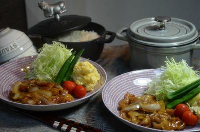 ストウブで「生姜焼き定食」の晩ごはん