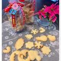 グラニュー糖を粉糖に変えてさっくり感アップのクッキー〜♪♪