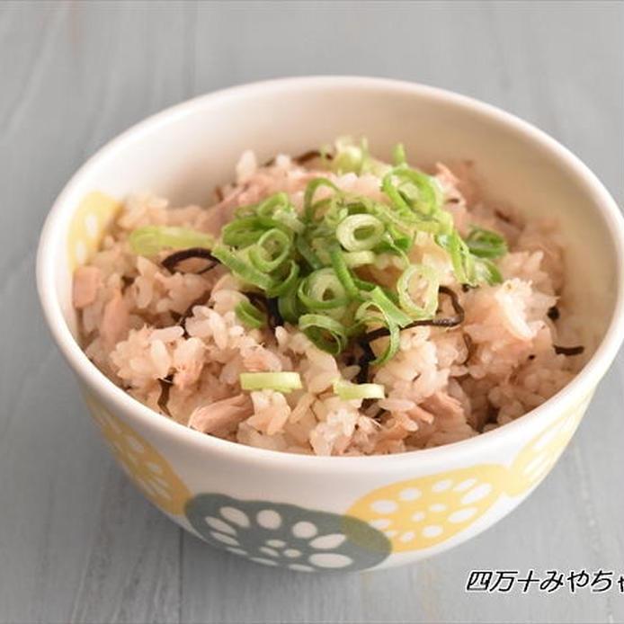 お茶碗によそったツナと塩昆布の簡単混ぜご飯