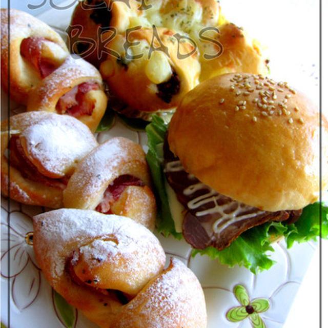 お惣菜パン3種♡