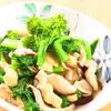 簡単和総菜♪菜の花と椎茸の薄揚げの煮物