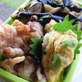味付き・豚肉の天ぷら