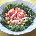 春菊とカニカマと大豆のサラダ