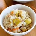 【レシピ】秋の贅沢♡栗の彩り炊き込みご飯