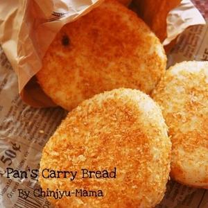 オーブンがなくても大丈夫♪フライパンで作るパンレシピ