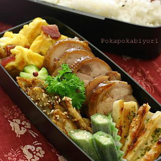 竹輪の味噌マヨ焼き チキンロール