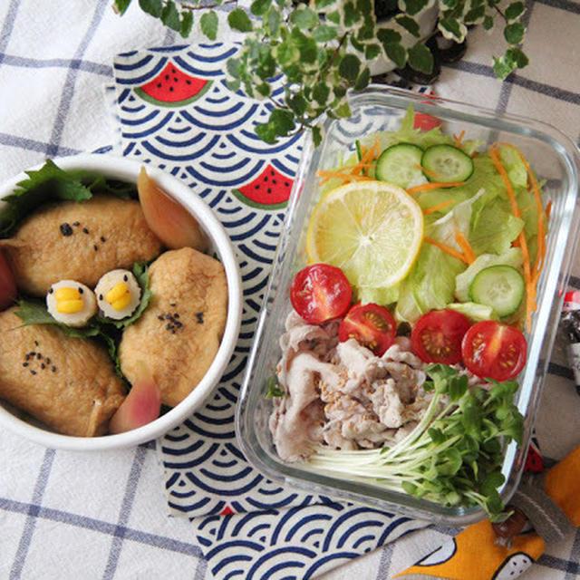 柔らか!しっとり!!冷しゃぶサラダと稲荷寿司~竹輪鳥もいるよ!弁当