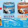 香港の新聞広告にレシピ掲載していただきました!