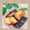 おうちカフェ / レモンケーキ
