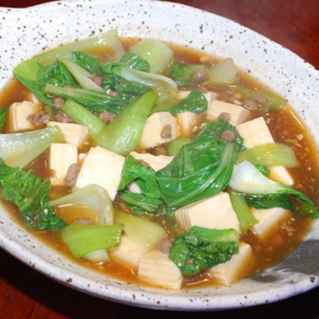 豆腐とチンゲンサイの旨煮