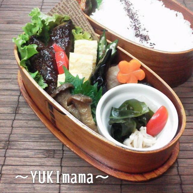 牛バラロールinかぼちゃYUKImamaの時のパパのお弁当