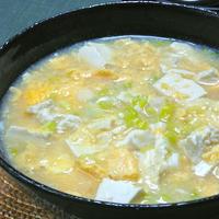 白だしで簡単〜あと一品ほしいときのおかずスープ!豆腐と卵のとろとろ煮。