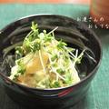 数の子とアボカドの醤油マヨ和え   &「菊の井」さんのお弁当再びで誕生日のお祝い♪