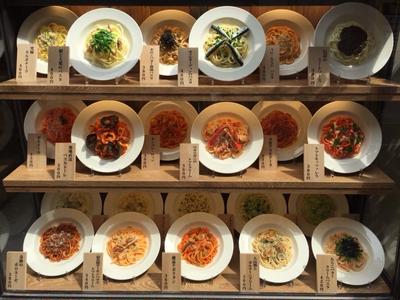 自家製生麺専門ポタパスタ(((o(*゚▽゚*)o)))渋谷に本日OPENパスタパスタ330円か…