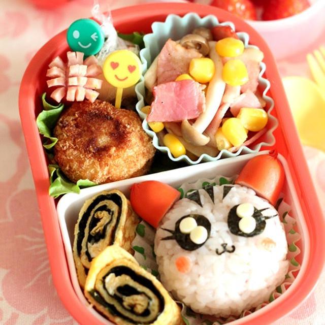 猫弁当、鍵盤弁当、コロコロおむすびでお花弁当、ひよこ弁当