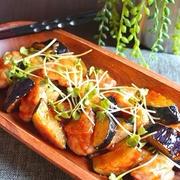 連載記事のレシピ(鶏肉と茄子の照り照りとろっと梅風味)と、キャンペーンのお知らせ