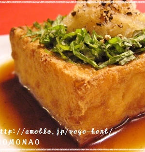 超簡単☆大根おろしと大葉で厚揚げステーキ ポン酢浸し