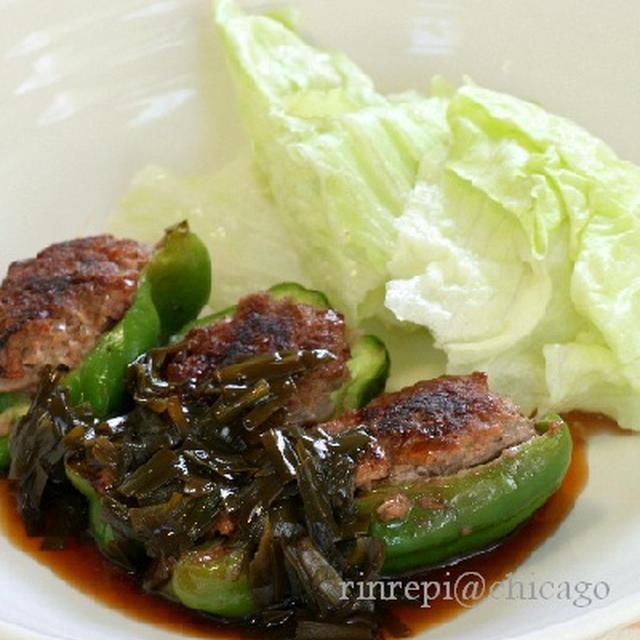 ダブル緑野菜 肉詰めピーマンの韮あんかけ