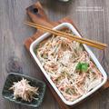 【永久保存版レシピ】とろ~り♡お惣菜屋さんのごぼうサラダと超とろ~りお惣菜屋さんのごぼうサラダ。