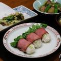 レシピ付き献立 ローストビーフのお寿司・新じゃがの肉じゃが・菜の花のかき揚げ・かきたま汁