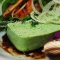 ヨモギたっぷりの簡単クリームチーズ豆腐