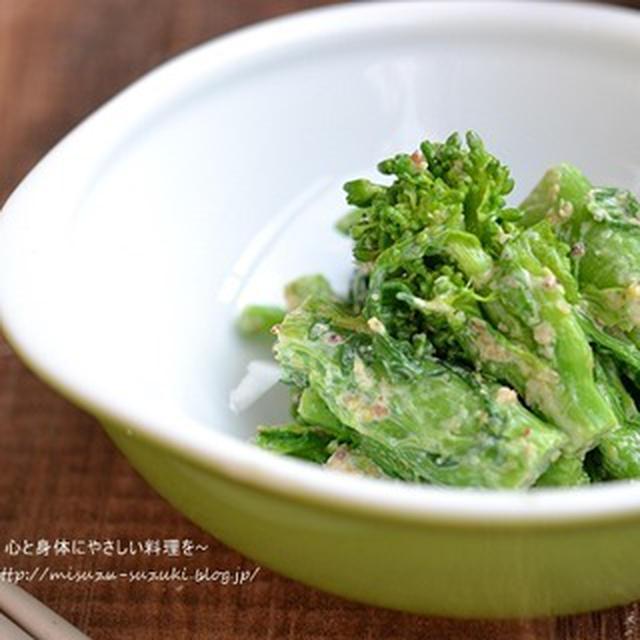 春を先取り♪菜の花の粒マスタードマヨ和え【作り置きレシピ】