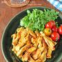 鶏胸肉の簡単スティックカレーココナッツオイル炒め☆