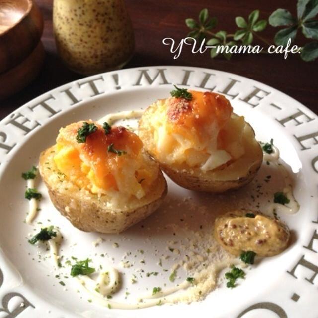 丸ごとポテサラ グラタン♡簡単カフェ風デリ。レンジ&トースターで。Q&A