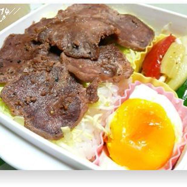 豚タンスパイシー焼き・・お弁当♪
