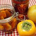 秋の自家製フルーツブランデー☆柿と梨のフルーツブランデー