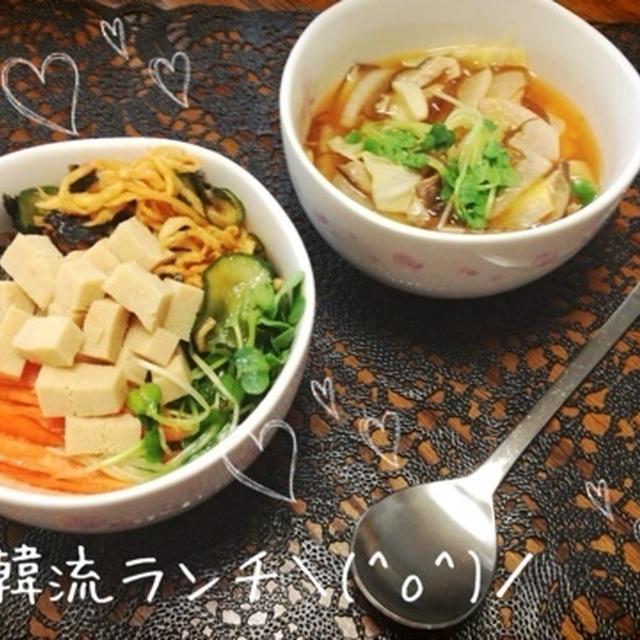高野豆腐のビビンバ(雑穀ごはん♡)で韓流ごはん\(^o^)/