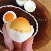 卵の飾り切り【動画あり】だるいです!