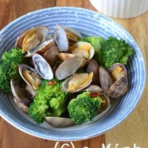 魚介のうまみを味わう♪「あさり×ブロッコリー」のおすすめレシピ