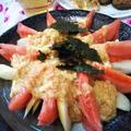 お料理レシピその③★トマトとセロリのとろろがけサラダ★