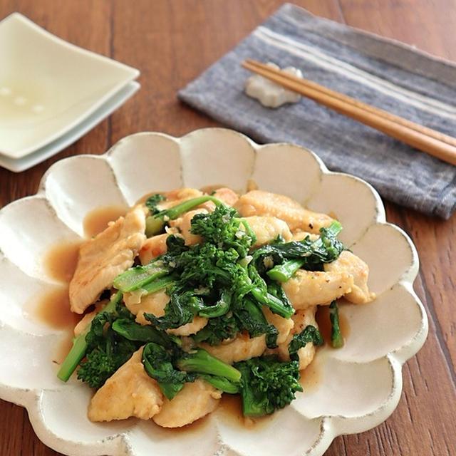 ごはんがススム!鶏むね肉と菜の花のガーリックバター醤油