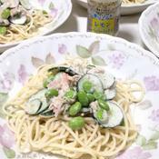 ツナと枝豆のサラダパスタ