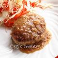 モランボン塩ジャンで作る青じそ豚ひき肉ハンバーグ