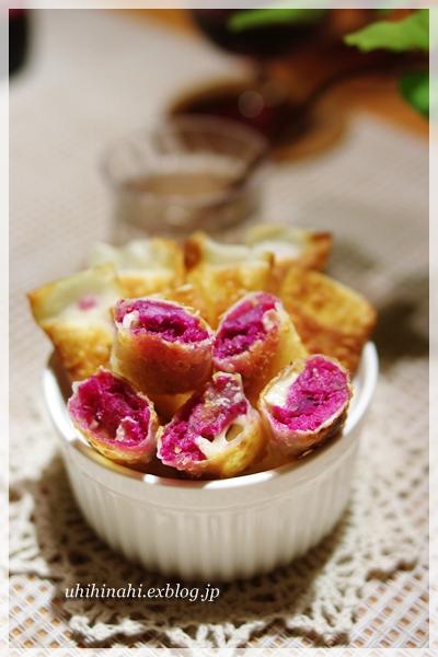 紫芋とカマンベールのワンタンの皮揚げ
