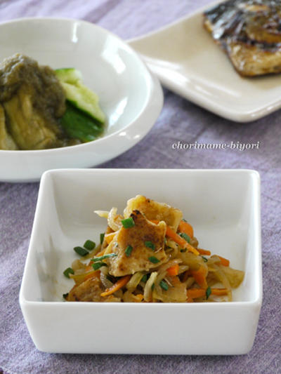 高野豆腐のオイスター風味南蛮漬け。の晩ご飯。と、続・食パン仕込み。