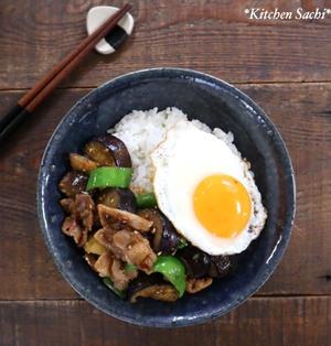 なすとピーマンの豚肉味噌炒め丼♡【#簡単レシピ#ごはん】