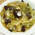 白菜ときくらげの中華春雨あん煮