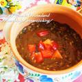【主菜】カレールー2かけらで2人分♡インゲン豆とバジルのべジカレー としきちゃんのYouTube