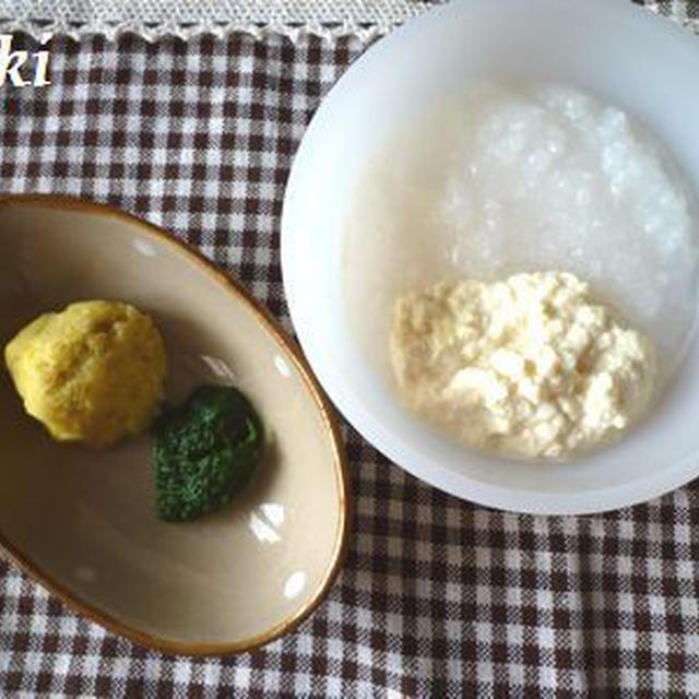 ゚・*:.。.【離乳食】小松菜.。.:*・゚